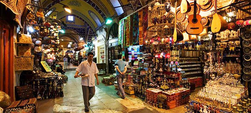 Kapalı Çarşı Bursa